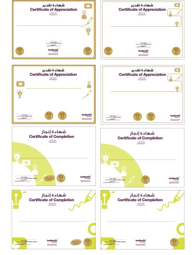certificates open files