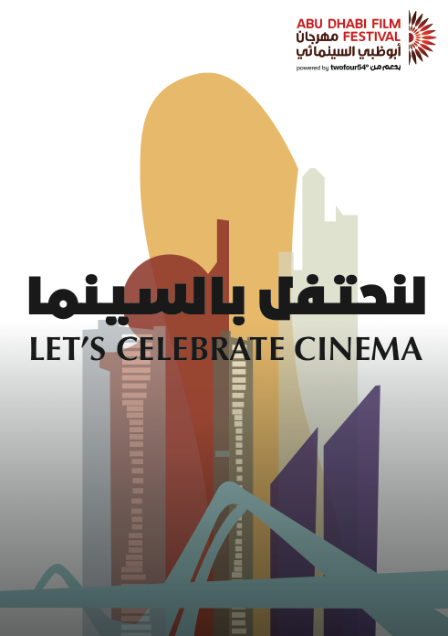 lets celebrate cinema poster