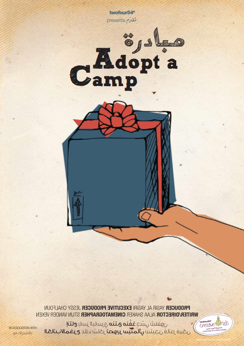 adopt a camp mock up poster