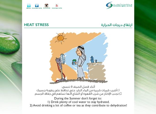 heat stress tmmp-01.jpg